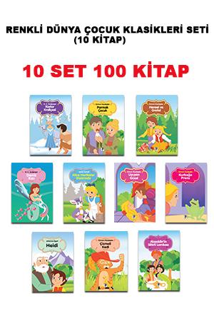 Renkli Dünya Çocuk Klasikleri Seti (10 Kitap) - 10 SET