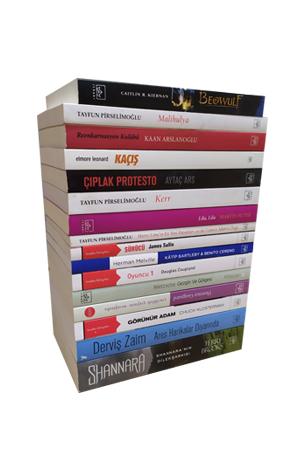 İthaki Yayınları Kampanya (16 Kitap)