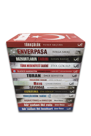 Türkçülük Seti (14 Kitap)